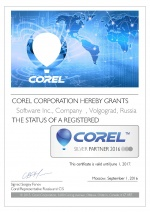 Corel Siver Partner